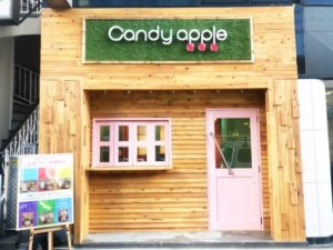 キャンディーアップル