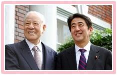 安倍晋三総理