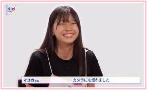 マユカ、オーディション