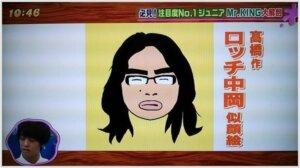 高橋海人、似顔絵、ロッチ、中岡