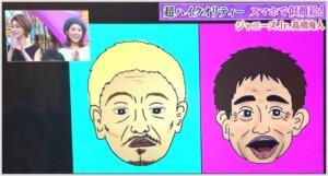 高橋海人、似顔絵、ダウンタウン