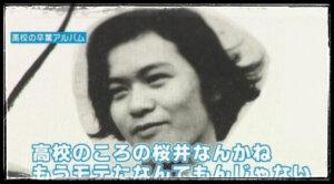 櫻井翔、父、櫻井俊