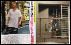 渋谷すばる、青山玲子、匂わせ